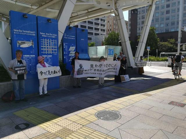 photo_2019-09-16_17-41-30 (4).jpg